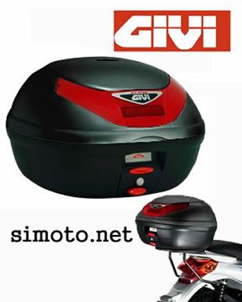Bauletto E350 FLOW