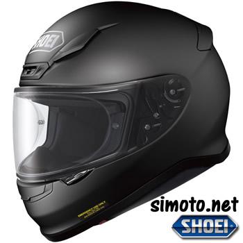 Shoei NXR Black Matt